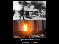 It will not see in Europeans and U.S.!!!! Это не покажут в Европе!