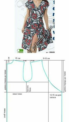 Sewing Blusas will be nice as a tunic over winter leggings Dress Sewing Patterns, Sewing Patterns Free, Sewing Tutorials, Clothing Patterns, Fashion Sewing, Diy Fashion, Ideias Fashion, Moda Fashion, Sewing Clothes