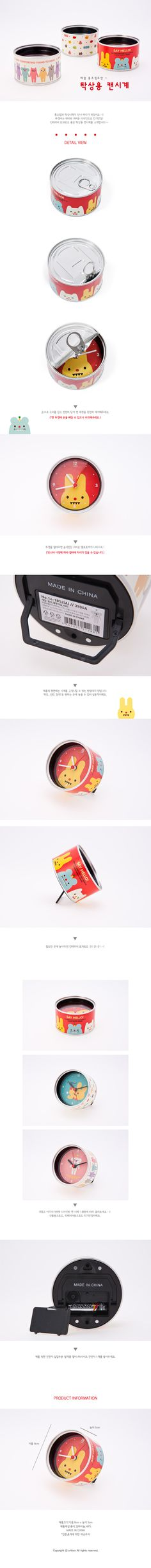 Just too cute desk clock packaging PD