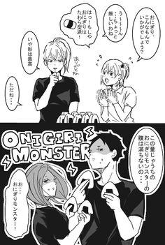 akira (@akirabcde) さんの漫画 | 98作目 | ツイコミ(仮) Daisuga, Iwaoi, Kuroken, Bokuaka, Kagehina, Tsukkiyama, Akira, Haikyuu, Manga