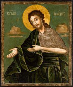 Byzantine Art, Painting, Greek, Painting Art, Paintings, Painted Canvas, Drawings