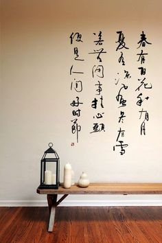 Zen Characters as Decor/Remodelista