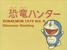 ドラえもん 動画 1979 Episode 8 ドラえもん 恐竜ハンター (doraemon English sub) - YouTube