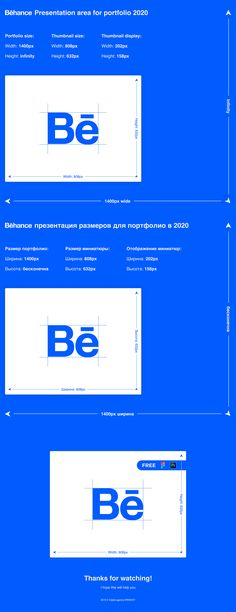This Behance dimension template for 2020 was made for you to use it in order to preview your work and design projects before uploading them. Many thanks to Akdil Ernisov for releasing this cool freebie. File Info: Available Format: PSD, Figma File License: Free for personal and commercial use File Size: 14 MB Download file […] More The post Behance Portfolio Dimensions Templates PSD appeared first on PsFiles. Behance Illustration, Illustration Vector, Web Design, Layout Design, Logo Design, Graphic Design, Blond Amsterdam, Behance Branding, Behance Portfolio
