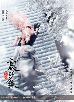 Love and Destiny (Chinese Drama) full episodes english sub at Dramanice Live Action, Taiwan Drama, Love Destiny, Supernatural Episodes, Web Drama, Chinese Movies, Japanese Drama, Peach Blossoms, Watch Full Episodes