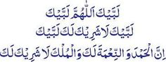 Masha'Allah ! #UmrahPackages ! http://www.dawntravels.com/umrah.htm