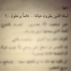 غاده السمان...kh