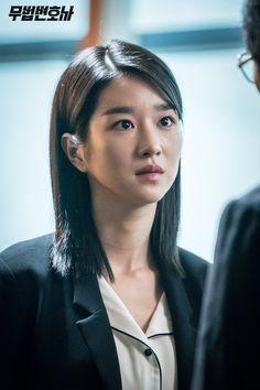 Seo Ye-ji plays Ha Jae-yi in the Korean drama Lawless Lawyer. Female Actresses, Korean Actresses, Actors & Actresses, Korean Star, Korean Girl, Asian Actors, Korean Actors, Moorim School, Cute Wallpapers Quotes
