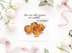 Открытка с печеньками, 10х15 в магазине «Soft nest» на Ламбада-маркете