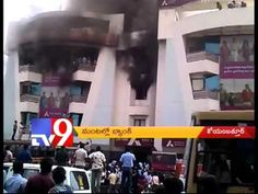 Major fire accident at Coimbatore Axis Bank