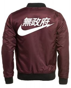 Very Rare Nike Air Supreme Bomber Bordeaux Unisexe Jacket Supreme Burgundy (XL)