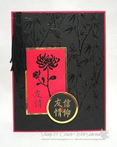 handmade card from Stamp & Create With Sabrina ... Asian theme in black and red with gold foil mats ... luv the shine of the clear heat embossed bamboo on the background ...  Stampin' Up!