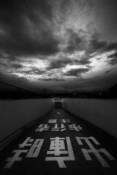 """Helvetica's """"暗雲"""""""