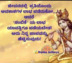 Bk Shivani Quotes, Krishna, Ecards, Thoughts, Motivation, Memes, E Cards, Meme, Ideas