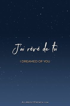 Beautiful French Phrases, English To French Phrases, Funny French Phrases, Common French Phrases, French Words Quotes, One Word Quotes, Beautiful Words, Pretty Words, Cool Words