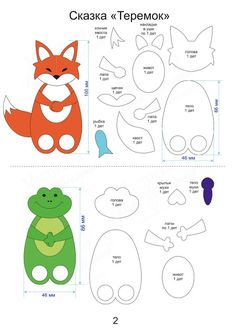 How To Make Your Own Beading Patterns Felt Animal Patterns, Stuffed Animal Patterns, Diy Stuffed Animals, Puppets For Kids, Hand Puppets, Hobbies And Crafts, Crafts For Kids, Build A Bear Party, Finger Puppet Patterns