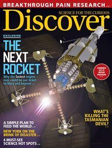Novo foguete pode levar o homem até Marte em somente 39 dias. Hoje demoraria 3 anos, no mínimo - OVNI Hoje!