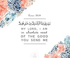 wanted to end this blessed day by sharing with you one of our favourite Du'as from the Quran. Only Allah knows whats best for us, and He will only send us tests and blessings that are good for us and our souls, so maybe, today, instead of asking. Islamic Qoutes, Islamic Teachings, Muslim Quotes, Islamic Inspirational Quotes, Religious Quotes, Islamic Dua, Quran Verses, Quran Quotes, Hindi Quotes
