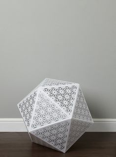 hope laser cut floor lamp from bhs