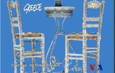 Animated mosaics of landmarks and symbols of Greece made out by the supporters of Up Greek Tourism project. Credits: Art direction, visual design by Charis T. Greece Tourism, Greece Travel, Tourism Poster, Travel Posters, Beautiful Islands, Cool Artwork, Vintage Posters, World, Join