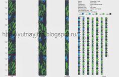 """Схема к жгутику """"Колокольчики мои, цветики степные"""" :: УЮТная жизнь - блог о рукоделии и не только"""