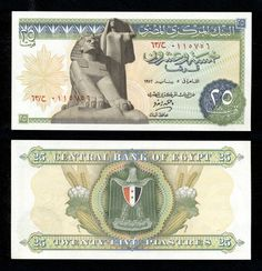 1967 series Egyptian 25-piastre banknote, featuring the Egypt's Renaissance statue on the obverse side, and the coat of arms of the United Arab Republic on the reverse side.