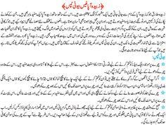 pierdere în greutate sfaturi urdu zubaida tariq)