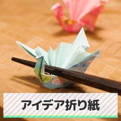Xếp giấy origami how to draw hair - Drawing Tips Origami Design, Instruções Origami, Origami And Quilling, Origami Videos, Origami And Kirigami, Paper Crafts Origami, Paper Crafting, Hair Origami, Cute Origami