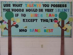 Pursuit of Joyfulness: The Woods Would Be Very Silent {Bulletin Boards}