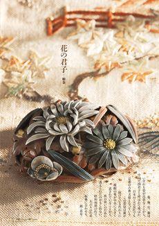 帯留 Jewelry Art, Antique Jewelry, Vintage Jewelry, Jewelry Design, Katana, Japanese Kimono, Japanese Art, Fabric Flower Brooch, Small Sculptures
