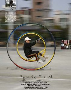 Google Image Result for http://www.mbandf.com/ourworld/misc/unicycle.jpg