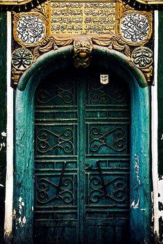 Mosque Entrance by Shabbir Siraj, 2009