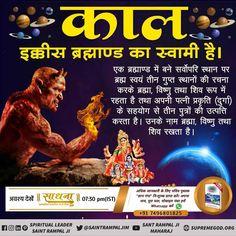 Devil Quotes, Karma Quotes, Allah Quotes, Believe In God Quotes, Quotes About God, Krishna, Vishnu Mantra, Gita Quotes, Allah God