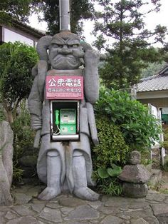 Payphone at a Buddhist Temple (Oita, Japan)