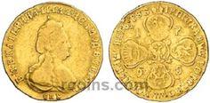 5 рублей 1795 года