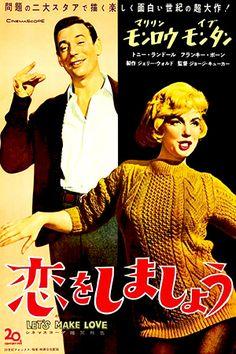 1960: Let's Make Love starring Marilyn Monroe, Yves Montand & Frankie Vaughan (Japanese movie poster) .... #marilynmonroe #movieposter #filmposter #pinup #iconic #movieclassic #monroe #vintageposter #normajeane #1960s