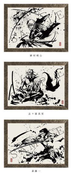 るろうに剣心 墨絵コレクション #Manga #Art #るろうに剣心 #墨絵