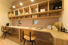 Top 30 Stunning Home Office Design Modern Home Interior Design, Home Office Design, House Design, Office Style, Kids Study Spaces, Study Rooms, Japanese Interior, Japanese House, House Rooms