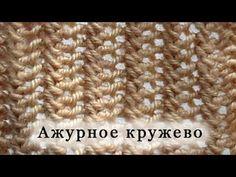 Knitting Videos, Crochet Videos, Knitting For Beginners, Knitting Stitches, Knitting Yarn, Knitting Designs, Knitting Projects, Knitting Patterns, Crochet Patterns