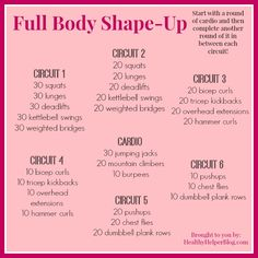 Full Body Shape Up Workout from Healthy Helper Blog #fitness #fullbody #cardio #circuit #workout #fitfluential #fitfam #exercise #exercises #routine #strength #weightlifting