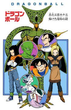 Dragon ball saga de Cell