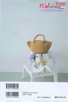 Natural Crochet --- ナチュラルで可愛いかごバッグ&帽子