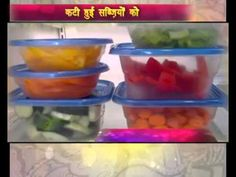 (रसोई टिप्स) Easy Kitchen Storage Tips in Hindi | Tips to Avoid pulses from bugs by Healthy Kadai - YouTube