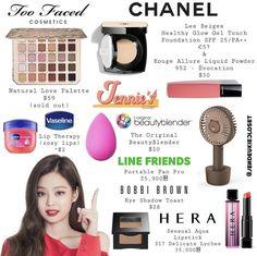 Too Faced, Diy Beauty, Beauty Makeup, Anastasia Beverly Hills Lipstick, Kim Makeup, Ariana Grande Fragrance, Rosy Lips, Mode Kpop, Makeup Makeover