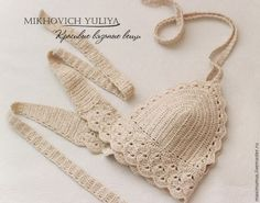 Crochet crop top free pattern (in Russian)