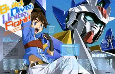 Gundam Build Divers Gundam 00, Gundam Model, Yandere, Building, Anime, Character, Studio, Buildings, Cartoon Movies
