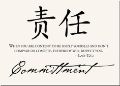 Committment! #25Chinese Proverbs to Live By.