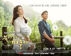 Blow Breeze, o novo drama de romance da MBC