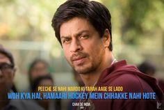 Kabir Khan's powerful dialogue in Chak De India!