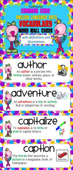COMMON CORE TITLES